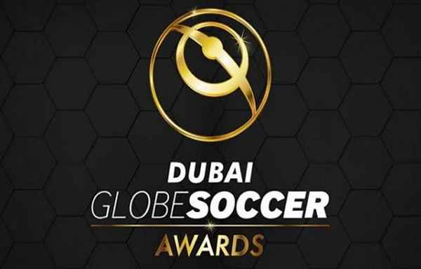 Globe Soccer Awards   логотип